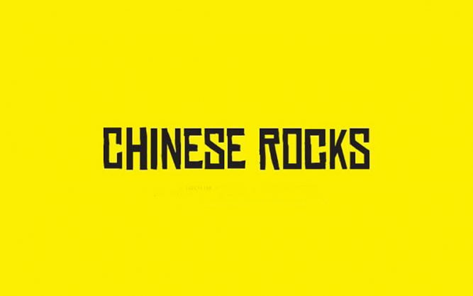 Chinese Rocks Font Family Free Download